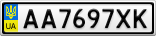 Номерной знак - AA7697XK