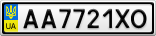 Номерной знак - AA7721XO