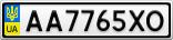 Номерной знак - AA7765XO