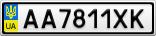 Номерной знак - AA7811XK