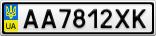 Номерной знак - AA7812XK