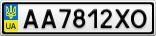 Номерной знак - AA7812XO