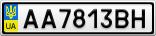 Номерной знак - AA7813BH