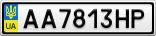 Номерной знак - AA7813HP