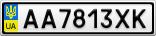 Номерной знак - AA7813XK