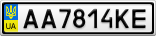Номерной знак - AA7814KE