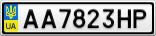 Номерной знак - AA7823HP