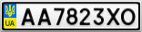 Номерной знак - AA7823XO
