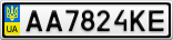 Номерной знак - AA7824KE