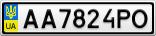 Номерной знак - AA7824PO