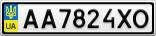 Номерной знак - AA7824XO