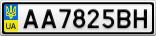 Номерной знак - AA7825BH