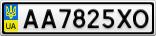 Номерной знак - AA7825XO