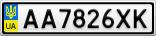 Номерной знак - AA7826XK
