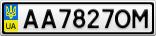 Номерной знак - AA7827OM