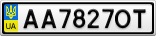 Номерной знак - AA7827OT