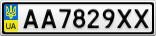 Номерной знак - AA7829XX