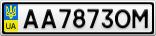 Номерной знак - AA7873OM