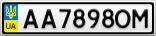 Номерной знак - AA7898OM