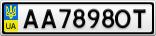 Номерной знак - AA7898OT