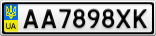 Номерной знак - AA7898XK