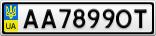 Номерной знак - AA7899OT