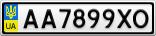 Номерной знак - AA7899XO
