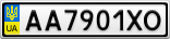 Номерной знак - AA7901XO