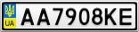 Номерной знак - AA7908KE