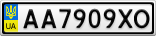 Номерной знак - AA7909XO