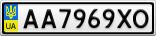 Номерной знак - AA7969XO