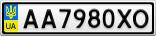 Номерной знак - AA7980XO