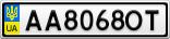 Номерной знак - AA8068OT