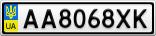 Номерной знак - AA8068XK