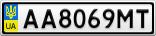 Номерной знак - AA8069MT