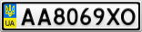 Номерной знак - AA8069XO