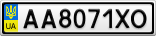 Номерной знак - AA8071XO