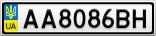 Номерной знак - AA8086BH