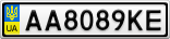 Номерной знак - AA8089KE