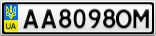 Номерной знак - AA8098OM