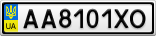Номерной знак - AA8101XO