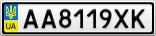 Номерной знак - AA8119XK