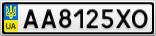 Номерной знак - AA8125XO