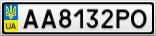 Номерной знак - AA8132PO