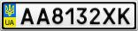 Номерной знак - AA8132XK