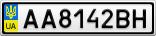 Номерной знак - AA8142BH