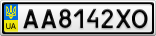 Номерной знак - AA8142XO