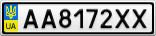 Номерной знак - AA8172XX