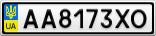 Номерной знак - AA8173XO