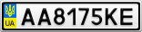 Номерной знак - AA8175KE